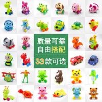 贝贝鸭儿童1-2岁幼儿上链玩具发条玩具 上弦卡通小动物玩具车 摇头摆尾
