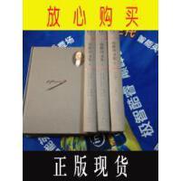 【二手旧书9成新】【正版现货】福楼拜文集(2,3,4)三册