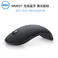 戴尔(DELL) 无线蓝牙键鼠套装 笔记本台式机 蓝牙3.0/4.0无线/有线键鼠套