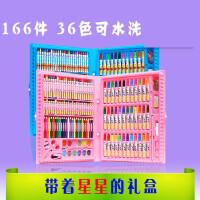儿童绘画套装小学生画画工具水彩笔画笔文具礼盒美术用品生日礼物