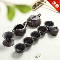 林仕屋 整套宜兴紫砂 功夫茶具茶壶茶杯茶海套装 茶具套装CBT5685