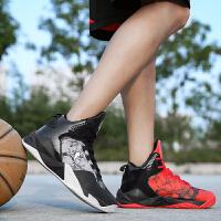 时尚新款鸳鸯篮球鞋男高帮运动鞋女鞋减震耐磨战靴球鞋男大码