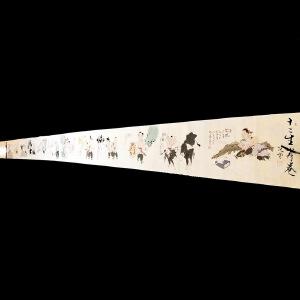 中国美术家协会会员 范曾《人物长卷》DW221