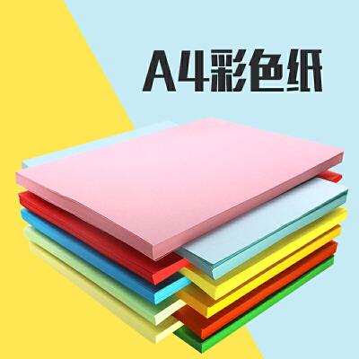 彩色复印纸 彩色纸 打印纸 A4 80G 彩纸 约100张 手工纸 美工纸80克 A4 80G 彩纸 尺寸:297*210mm
