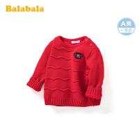【10.22超品 3折价:59.7】巴拉巴拉婴儿毛衣男童针织线衫宝宝套头上衣2019新款纯棉长袖开肩