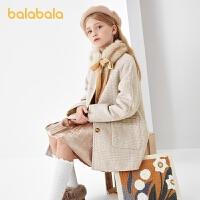 【3件4折:351.6】巴拉巴拉童�b女童呢子外套�和�大衣2020新款秋冬中大童羊毛�p面呢