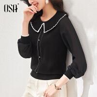 【2件3折到手价:169】OSA黑色冰丝针织衫长袖外穿毛衣薄款女装2021新款春装打底衫上衣