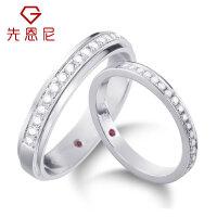 先恩尼钻石白18K金钻石简约排钻对戒正义守望内镶红宝石情侣戒指 结婚对戒