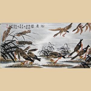 《鸿雁图》中国美术家联谊会副主席、山东美协元老级会员贾维永【真迹776】