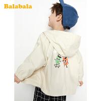 巴拉巴拉童装男童外套宝宝春装2020新款儿童上衣文艺风韩版连帽衫