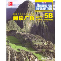 阅读广角 Reading for Information  Level 5B