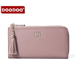 【支持礼品卡】DOODOO 2017新款时尚女包韩版女士钱包长款真皮拉链横款皮夹牛皮女式手抓包 D6690