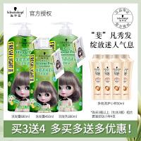 新品施华蔻雏菊无硅油洗发水护发素1.36L套装香氛洗护超值