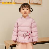 巴拉巴拉儿童棉衣小童宝宝棉袄秋冬2019新款女童中国风汉服外套潮