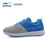 【3件3折到手价:71.7元】鸿星尔克(ERKE)童鞋儿童运动鞋男女撞色轻便休闲跑鞋时尚耐磨休闲慢跑鞋
