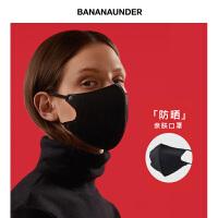 10只BANANAUNDER一次性口罩防晒防脱妆口鼻罩透气口造罩女面罩黑