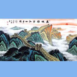 中国青年美术家协会常务理事,国家一级美术师,中国山水画院专业画家,山东省美协会员高云鹏(长城雄姿)