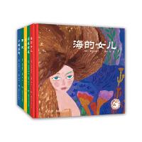 蔡皋的绘本世界 第二辑(全五册)