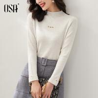 OSA欧莎2021年秋冬新款简约修身显瘦百搭长袖半高领针织衫毛衣女