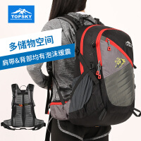Topsky 户外登山包双肩徒步旅行背包休闲轻便运动包学生书包电脑包