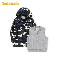 【2.26超品 3折价:119.4】巴拉巴拉儿童中长款派克服外套男童上衣2020新款春装保暖两件套潮