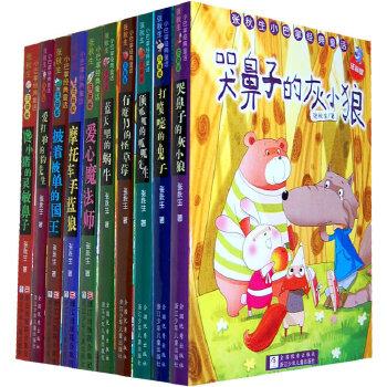 张秋生小巴掌经典童话注音版品藏(共10册) 精短而灵巧,充满诗意、风趣、幽默又含有哲理,耐读的张秋生作品,*经典的小巴掌童话