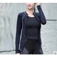 女士运动瑜伽户外跑步长袖上衣健身服拉链开衫速干外套