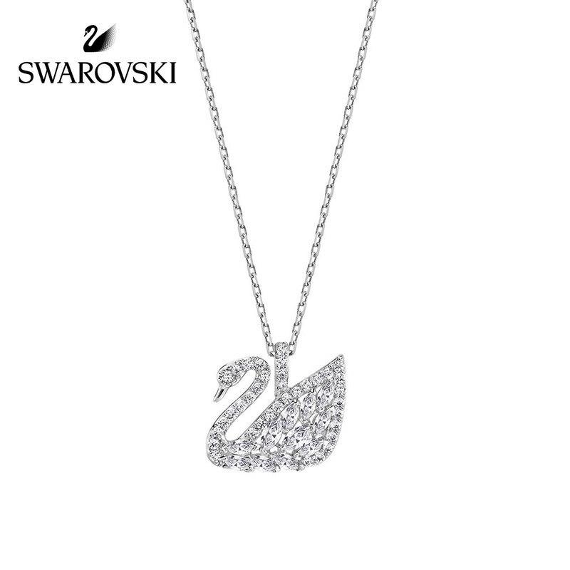 SWAROVSKI/施华洛世奇 个性简约优雅精致白金经典天鹅项链 镀白金色 5296469正品保障(可使用礼品卡)