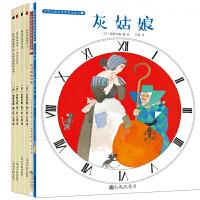 安野光雅美丽的经典童话(全6册):《灰姑娘》《格列佛的冒险》《狐说伊索寓言》《狐说格林童话》,领略人生智慧和哲理