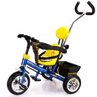 格灵童 钢架 儿童三轮车小孩自行车 婴儿推车宝宝脚踏车(可选护栏可配伞)
