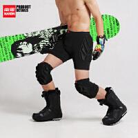 滑雪运动护具裤男女儿童护臀护膝套装滑冰轮滑
