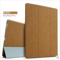 苹果iPad pro保护套ipad4/3/2保护套 壳 皮套ipadpro12.9保护壳超薄休眠ipadmini3/2/1保护套 ipad5/Air保护套Air ipad6/Air保护套iPad Pro9.7寸保护套 壳
