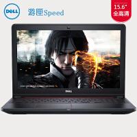 DELL戴尔 灵越游匣15-5576-R1845B 15.6英寸游戏笔记本 FX-9830P 8G内存 256G固态