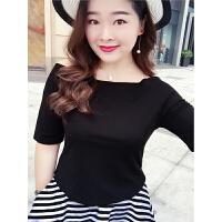 大码连衣裙夏款胖mm韩版气质显瘦性感一字肩上衣+条纹半裙两件套 黑色 现货