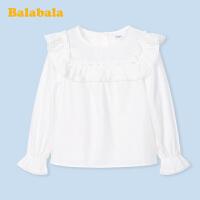 【2.26超品 3折价:59.7】巴拉巴拉儿童衬衫女童衬衣长袖2020新款春装中大童童装薄款洋气女