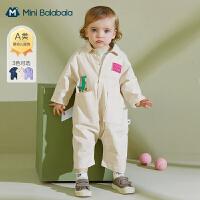 迷你巴拉巴拉婴儿外出哈衣爬服2021春新款男宝宝弹力工装连体衣