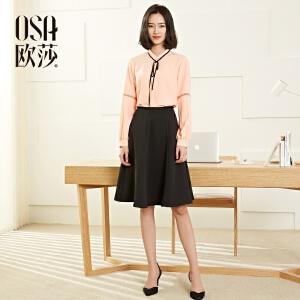欧莎2017春女春装新款 立领系带时尚拼接镂空长袖雪纺衫春A17016
