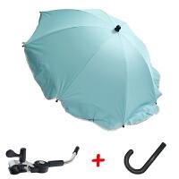 儿童伞学生 婴儿童车通用遮阳伞溜娃神器手推车三轮车防防晒万向雨伞S 天空蓝(银胶款) 伞+支架-送伞把