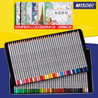 马可72色彩色铅笔36色48色涂色笔色油性彩铅专业秘密花园