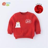 贝贝怡男童装加绒保暖上衣秋冬新款小熊印花长袖卫衣183S525