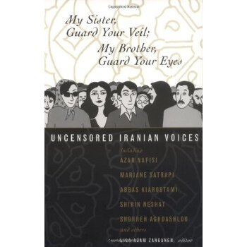 My Sister, Guard Your Veil; My Brother, Guard Your Eyes: Uncensored Iranian Voices [ISBN: 978-0807004630]
