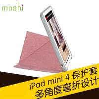 摩仕Moshi 苹果ipad mini4带休眠保护套ipad mini4多角度前后保护壳ipad mini4带支撑保护
