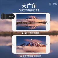 广角手机镜头微距iPhone抖音神器7p摄像头6苹果8X通用单反p