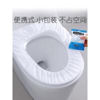 【家装节 夏季狂欢】无纺布旅行马桶垫一次性坐垫纸产妇套入式酒店坐便套粘贴式