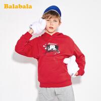 【5折价:109.95】【米奇IP款】巴拉巴拉儿童卫衣2020新款春季男童上衣中大童加绒男