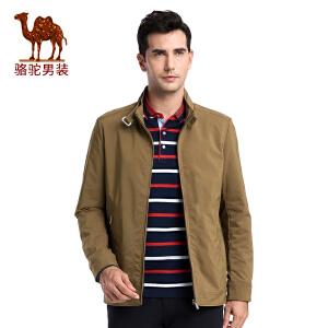 骆驼男装 秋季新款时尚散口袖商务休闲旅行夹克衫外套