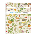 给孩子的自然图鉴:植物图鉴