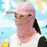 Makino/犸凯奴 夏季休闲遮脸太阳帽子女遮阳帽骑车防晒可折叠渔夫帽