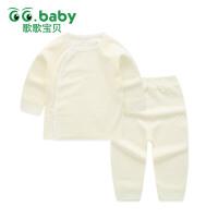 【开学季99选4到手价:24.7】歌歌宝贝秋衣套装纯棉儿童内衣睡衣婴儿衣服