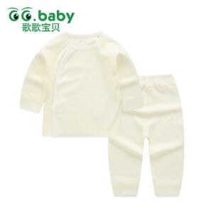 【9.18品牌秒杀19.9元】歌歌宝贝秋衣套装纯棉儿童内衣睡衣婴儿衣服